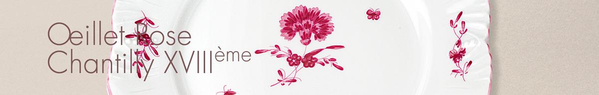 Oeillet Rose Chantilly XVIIIème